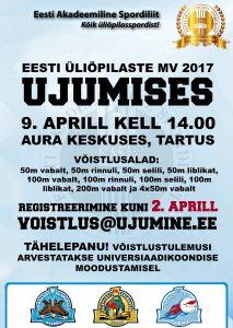 poster_ujumise_mv2017